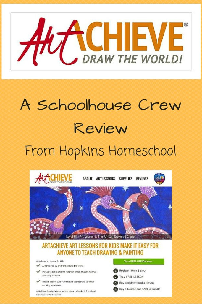 ArtAchieve ~ A Schoolhouse Crew Review