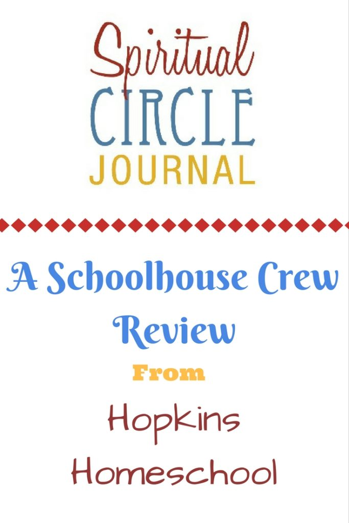 Spiritual Circle Journal ~ A Schoolhouse Crew Review