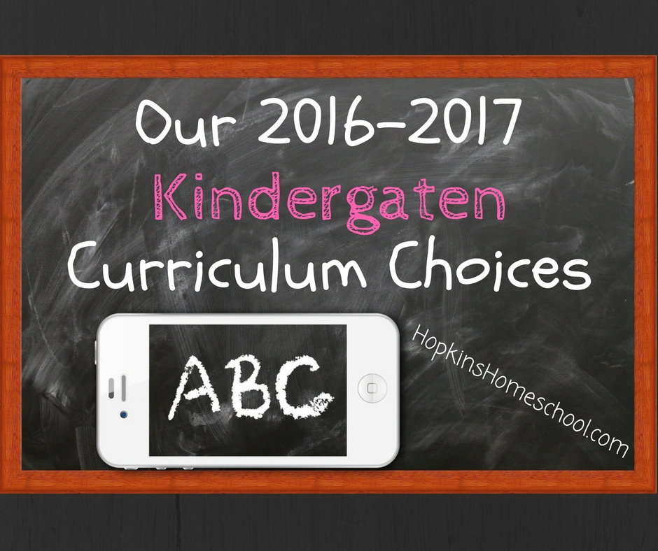 Our 2016-2017 Kindergarten Curriculum