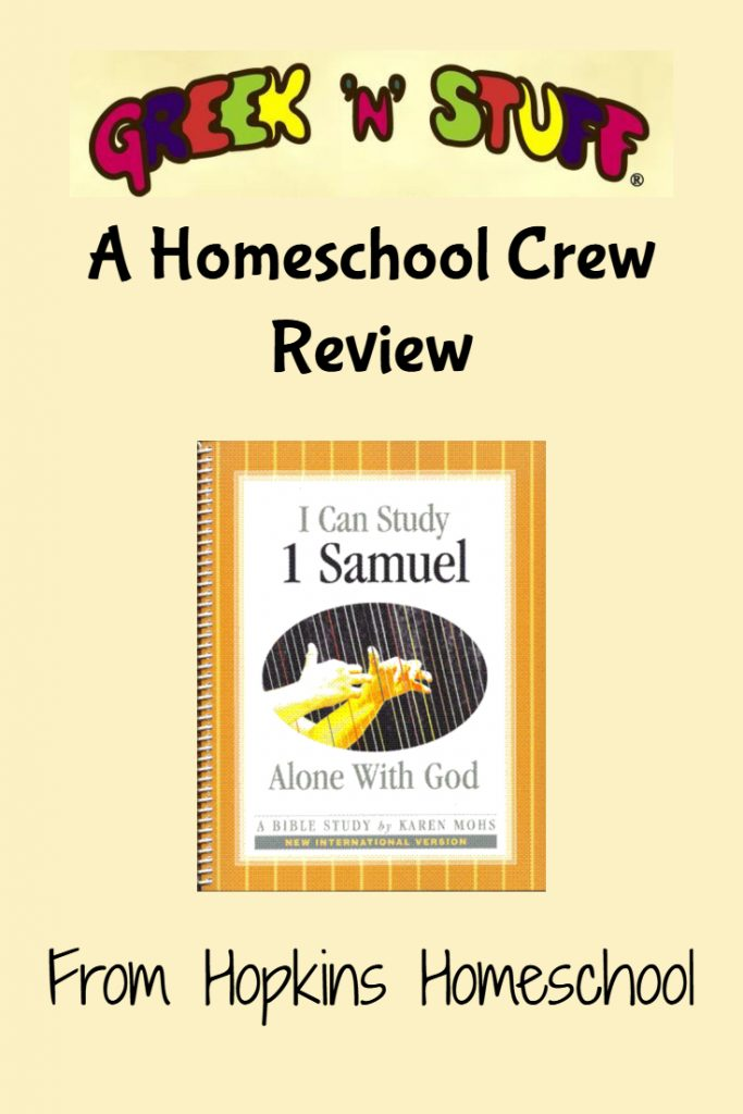 I Can Study Alone With God 1 Samuel – A Homeschool Crew Review